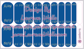 Custom_Wrap_Preview_Elvish-Greetings_Blue